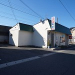 【オーナーチェンジ】表面利回り10.69%◆茂原市早野新田 2店舗