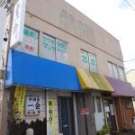 【募集中】【貸店舗】茂原市高師◆田辺店舗2F《事務所》
